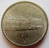 """Перу, 1000 солей 1979 г,, """"Национальный конгресс"""""""