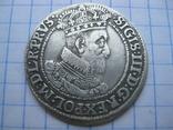 Орт Гданьский 1621 года