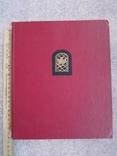 Русские народные сказки, фото №2