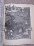 Русские народные сказки, фото №11