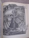 Русские народные сказки, фото №16