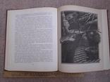 Русские народные сказки, фото №19