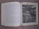 Русские народные сказки, фото №20