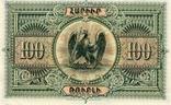 Бона Армения 100 рублей 1919 год photo 1