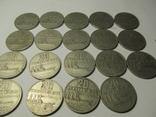 Юбилейные 20 копеек 1967 г. 19 шт