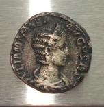 Сестерций Юлия Авита Мамея, 235 г.н.э. (мать имп. Александра Севера).