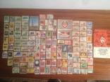 Коллекция спичечных этикеток ( 115шт ) + Каталог СССР