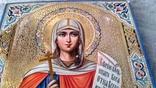 "Икона ""Святая Великомученица Параскева, нареченная Пятница"" (27 Х 22). photo 8"