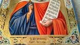 "Икона ""Святая Великомученица Параскева, нареченная Пятница"" (27 Х 22). photo 9"