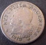 5 центаво. 1913 року Аргентина
