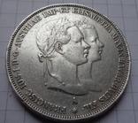 2 гульдена 1854 г свадебный