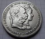 2 гульдена 1879 г юбилей свадбы