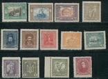 1920 Украина УНР Венский выпуск