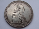 Талер 1801 год Гурк (епископство) , Франц Хавьер V