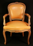 Винтажный стул в стиле рококо. Резьба. Кожа. Европа. (0200)