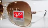 Солнцезащитные очки Rаy Ban Aviator копия