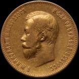 10 рублів 1901 року, Ф.З