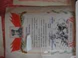 Военные грамоты за взятие берлина(9шт)