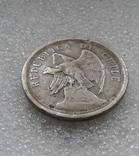 Монета Чили 1921г.