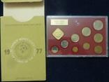 СРСР набір монет 1977 року (жорсткий)