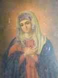 Старинная икона 1903 год.