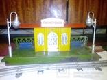 Электрическая железная дорога 1958 г., полная комплектация, с паспортом