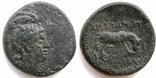 Македония Gaius Publilius Bottiaia 168-167 гг до н.э. (69_17)