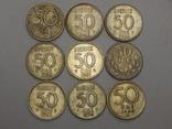 9 монет по 50 оре, Швеция photo 1