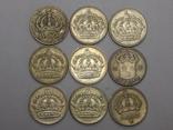 9 монет по 50 оре, Швеция photo 2