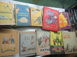 Детские книжки 57 штук, 1944-1963 годов