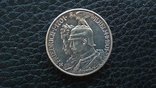 2 марки Пруссия юбилей 1901 г.