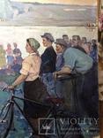Старая картина СССР - Песни над Днепром 70 е гг . photo 3