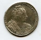 Рубль Анны Иоанновны 1733 год