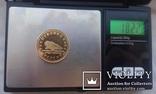 Золотой жетон Якутия (Морж)