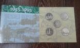 200000 карбованцев набор 1995 города герои photo 1