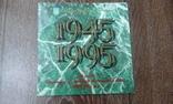 200000 карбованцев набор 1995 города герои photo 2