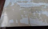 200000 карбованцев набор 1995 города герои photo 3
