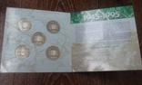 200000 карбованцев набор 1995 города герои photo 4