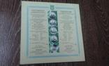 200000 карбованцев набор 1995 города герои photo 6