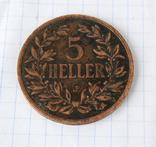 Германская Африка 5 геллеров 1908 редкий тип