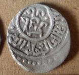 Данг Джанибека, чекан Сарай ал-Джадида, 742г.х.