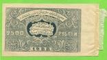 2500 рублей 1922 г. Бухарская республика.