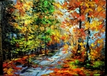 Осенний парк.автор Березина Карина