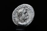 Денарий Макрина (Macrinus Denarius / Emperor AD 217-218)