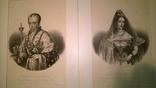 Две гравюры Австрийского имп. Фердинанда 1 и его супруги Марии, 19 в.
