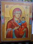 Икона Старовыры, Липование 35,5х28 см