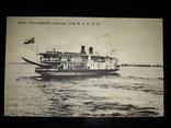 Пассажирский пароход до 1917