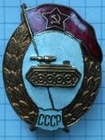 Танковое училище СССР