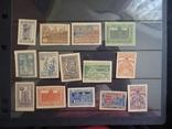 1921 г Азербайджан подборка 14 марок .