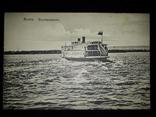 Волга. Переваливает до 1917